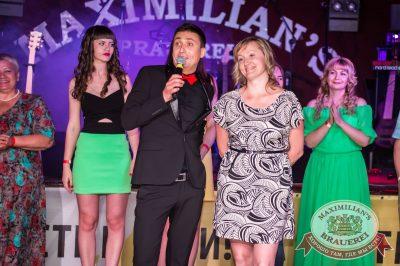 День именинника, 24 июня 2016 - Ресторан «Максимилианс» Самара - 12