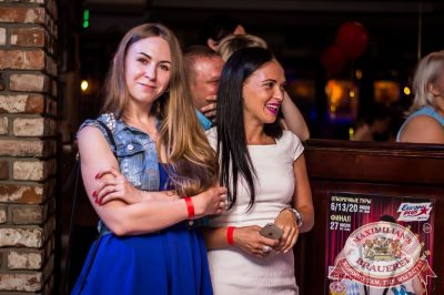 День именинника, 24 июня 2016 - Ресторан «Максимилианс» Самара - 17