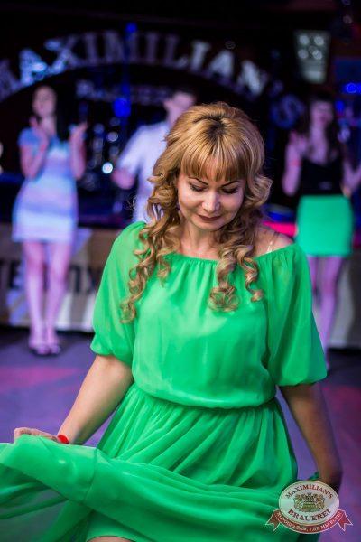 День именинника, 24 июня 2016 - Ресторан «Максимилианс» Самара - 19