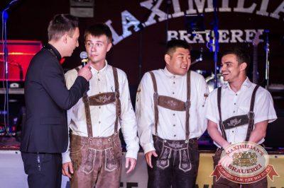 День именинника, 24 июня 2016 - Ресторан «Максимилианс» Самара - 20