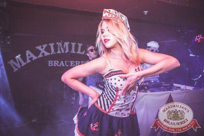«Дыхание ночи»: S.O.S, 25 июня 2016 - Ресторан «Максимилианс» Самара - 02