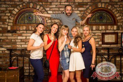 «Дыхание ночи»: S.O.S, 25 июня 2016 - Ресторан «Максимилианс» Самара - 05