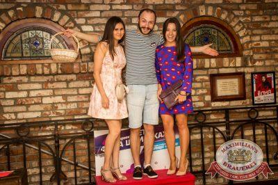 «Дыхание ночи»: S.O.S, 25 июня 2016 - Ресторан «Максимилианс» Самара - 07