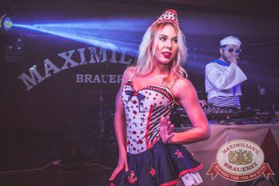 «Дыхание ночи»: S.O.S, 25 июня 2016 - Ресторан «Максимилианс» Самара - 12