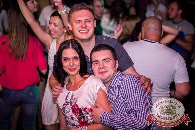 «Дыхание ночи»: S.O.S, 25 июня 2016 - Ресторан «Максимилианс» Самара - 17