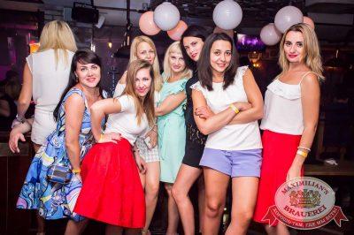 «Дыхание ночи»: S.O.S, 25 июня 2016 - Ресторан «Максимилианс» Самара - 25