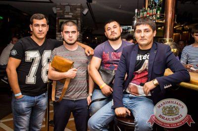 «Дыхание ночи»: S.O.S, 25 июня 2016 - Ресторан «Максимилианс» Самара - 30