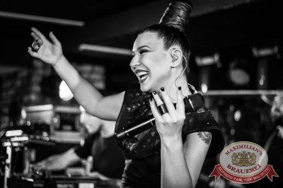 Ёлка, 29 июня 2016 - Ресторан «Максимилианс» Самара - 03