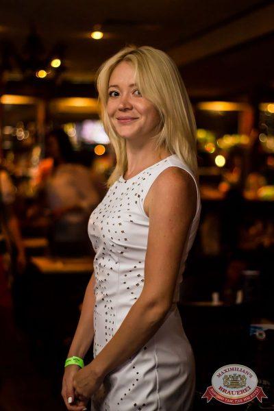 Ёлка, 29 июня 2016 - Ресторан «Максимилианс» Самара - 08
