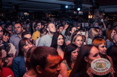 Ёлка, 29 июня 2016 - Ресторан «Максимилианс» Самара - 13