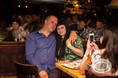 Ёлка, 29 июня 2016 - Ресторан «Максимилианс» Самара - 16
