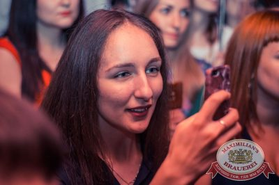 Ёлка, 29 июня 2016 - Ресторан «Максимилианс» Самара - 17