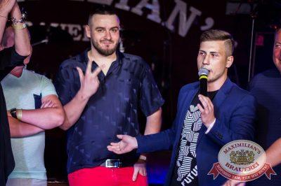 День ГИБДД, 2 июля 2016 - Ресторан «Максимилианс» Самара - 10