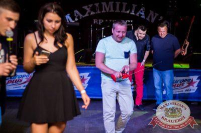День ГИБДД, 2 июля 2016 - Ресторан «Максимилианс» Самара - 11