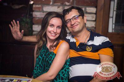 День ГИБДД, 2 июля 2016 - Ресторан «Максимилианс» Самара - 30