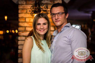 StandUp: Абрамов и Комаров, 13 июля 2016 - Ресторан «Максимилианс» Самара - 04