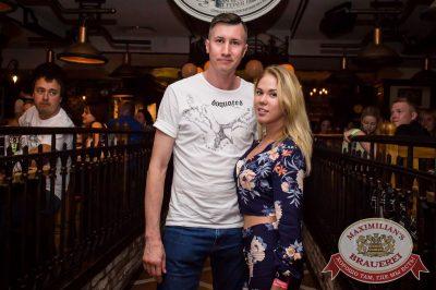 StandUp: Абрамов и Комаров, 13 июля 2016 - Ресторан «Максимилианс» Самара - 08