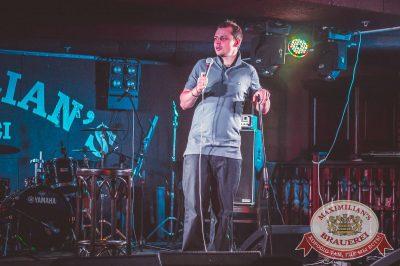 StandUp: Абрамов и Комаров, 13 июля 2016 - Ресторан «Максимилианс» Самара - 09