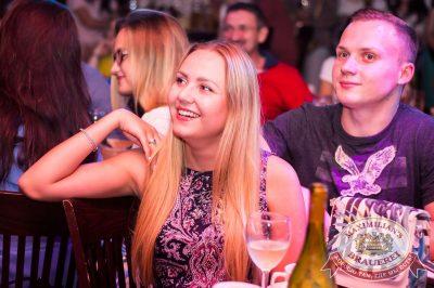StandUp: Абрамов и Комаров, 13 июля 2016 - Ресторан «Максимилианс» Самара - 10