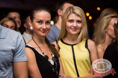 StandUp: Абрамов и Комаров, 13 июля 2016 - Ресторан «Максимилианс» Самара - 13