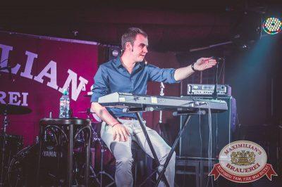 StandUp: Абрамов и Комаров, 13 июля 2016 - Ресторан «Максимилианс» Самара - 14