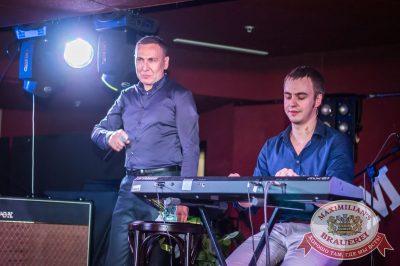 StandUp: Абрамов и Комаров, 13 июля 2016 - Ресторан «Максимилианс» Самара - 16