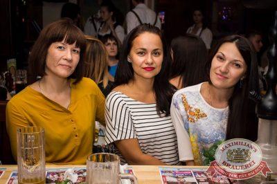StandUp: Абрамов и Комаров, 13 июля 2016 - Ресторан «Максимилианс» Самара - 22