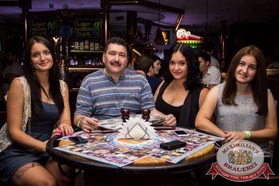 StandUp: Абрамов и Комаров, 13 июля 2016 - Ресторан «Максимилианс» Самара - 23