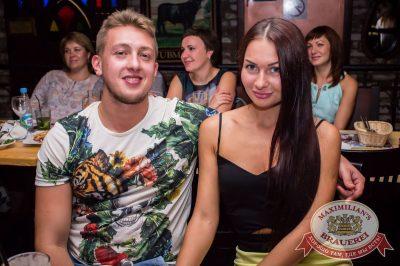 StandUp: Абрамов и Комаров, 13 июля 2016 - Ресторан «Максимилианс» Самара - 26