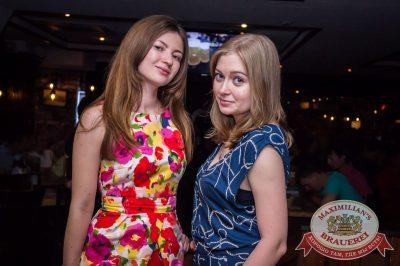StandUp: Абрамов и Комаров, 13 июля 2016 - Ресторан «Максимилианс» Самара - 28