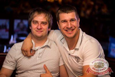 StandUp: Абрамов и Комаров, 13 июля 2016 - Ресторан «Максимилианс» Самара - 30