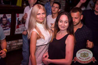 «Дыхание ночи»: Dj Писарев и МС Сенатов, 16 июля 2016 - Ресторан «Максимилианс» Самара - 17