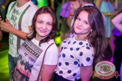«Дыхание ночи»: Dj Писарев и МС Сенатов, 16 июля 2016 - Ресторан «Максимилианс» Самара - 19