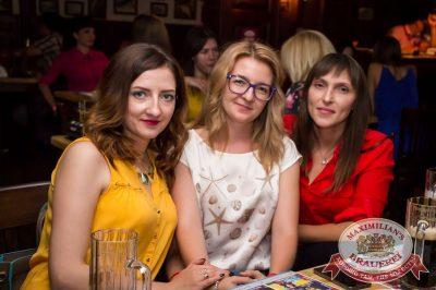 «Дыхание ночи»: Dj Писарев и МС Сенатов, 16 июля 2016 - Ресторан «Максимилианс» Самара - 25