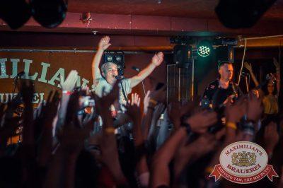 «ЧайФ», 21 июля 2016 - Ресторан «Максимилианс» Самара - 03