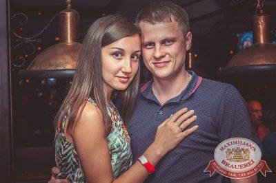 «ЧайФ», 21 июля 2016 - Ресторан «Максимилианс» Самара - 04