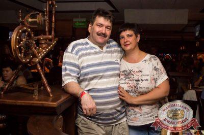 «ЧайФ», 21 июля 2016 - Ресторан «Максимилианс» Самара - 07