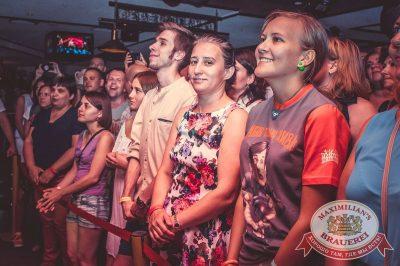 «ЧайФ», 21 июля 2016 - Ресторан «Максимилианс» Самара - 12