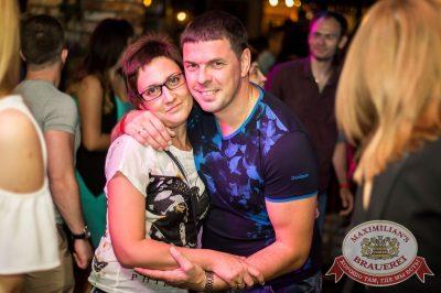 «ЧайФ», 21 июля 2016 - Ресторан «Максимилианс» Самара - 19
