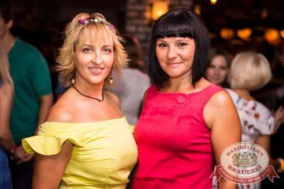 «ЧайФ», 21 июля 2016 - Ресторан «Максимилианс» Самара - 22