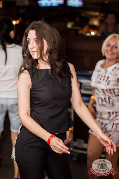 «ЧайФ», 21 июля 2016 - Ресторан «Максимилианс» Самара - 23
