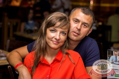 «ЧайФ», 21 июля 2016 - Ресторан «Максимилианс» Самара - 24