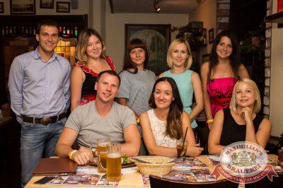 «ЧайФ», 21 июля 2016 - Ресторан «Максимилианс» Самара - 26