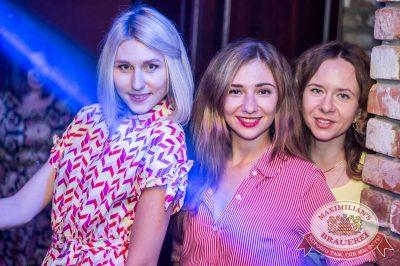 «Дыхание ночи»: Dj Rich-Art (Москва), 23 июля 2016 - Ресторан «Максимилианс» Самара - 04
