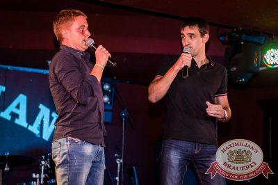 Кубок Юмора: финал, 27 июля 2016 - Ресторан «Максимилианс» Самара - 12