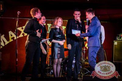 Кубок Юмора: финал, 27 июля 2016 - Ресторан «Максимилианс» Самара - 23