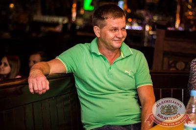Кубок Юмора: финал, 27 июля 2016 - Ресторан «Максимилианс» Самара - 24