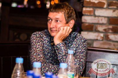 Кубок Юмора: финал, 27 июля 2016 - Ресторан «Максимилианс» Самара - 25
