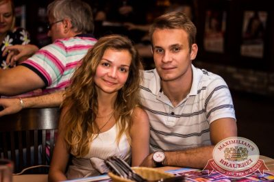 Кубок Юмора: финал, 27 июля 2016 - Ресторан «Максимилианс» Самара - 26