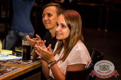 Кубок Юмора: финал, 27 июля 2016 - Ресторан «Максимилианс» Самара - 28